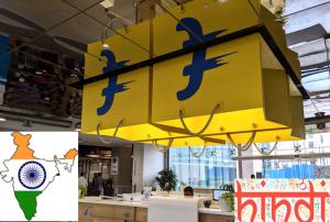 Flipkart, Flipkart Hindi, Walmart-Flipkart, Snapdeal, Paytm Mall, Local Language Apps, Hindi App Of Flipkart, Flipkart Hindi Website, Flipkart In Hindi, Hindi Interface, Hindi Language, Hindi Customer Service, Next Billion Users, Digital Marketing, Indic, Flipkart Kannada, Flipkart, Bengali, Flipkart Gujarati, Flipkart Marathi