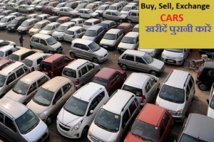 Car Sales, Auto Sector, Used Car Market in India, Used Car for Sale in India, Pre-owned Car Market in India, Pre-owned Cars in India, Second hand cars in India, Imported Cars in India, Luxury Cars for Sale