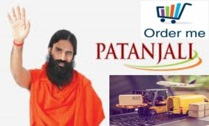Acharya Balakrishna, Atmanirbhar, Atmanirbhar Bharat, Baba Ramdev, ecommerce, ecommerce platform, Narendra Modi, OrderMe, patanjali, Prime Minister Narendra Modi, Swadeshi goods, E-Commerce Platform, Swadeshi Online, Marketplace, Online Market, Ayurvedic Products Online, Ayurvedic Doctors, Yoga guru, Indian Consumers, Patanjali Ayurved, Vocal for Local, Khadi Products, Commerce Platform, Home Delivery