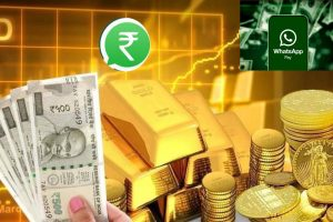 Whatsapp, Whatsapp Pay, Facebook, Indian users, Credit Market, Loan Market Lending Market in India, Digital Payment, Online Business, secondary market, affordable housing finance, credit card, banking sector, gold loan, bank credit, reserve bank of india, financial institutions, digital lending